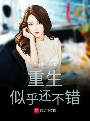 女官韵事(限)